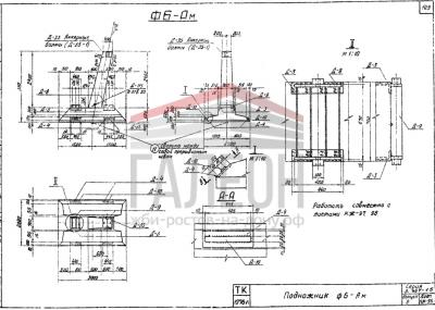 Фундамент линий электропередач Ф 6АМ